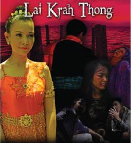 Sinopsis telefilem Lai Krah Thong siaran Astro, pelakon dan gambar telefilem Lai Krah Thong