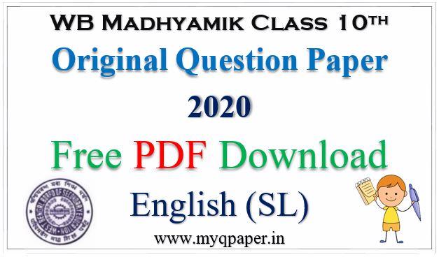 PDF Download Madhyamik English Question Paper 2020