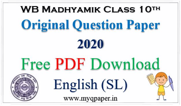 PDF Download Madhyamik English Question Paper 2020 | English(SL) Original Question Paper 2020 WB | West Bengal Board Class X | Madhyamik Class 10th Old Question Paper | Madhyamik 2020 Question Paper | Free PDF Download | Last 10 Years Question | WBBSE