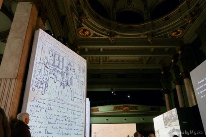 Van Gogh Alive Madrid マドリードの光と音のバーチャルゴッホ展の展示会場となった舞踏の間