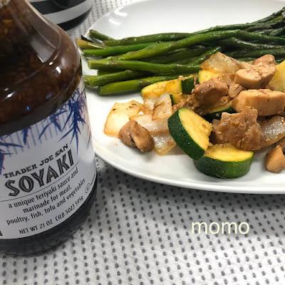 Trader Joe's Soyaki Sauce