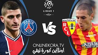 مشاهدة مباراة باريس سان جيرمان ولانس بث مباشر اليوم 01-05-2021 في الدوري الفرنسي