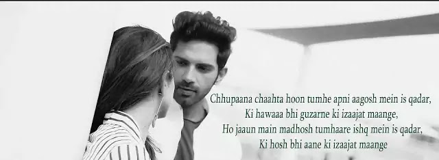 shayari urdu in hindi