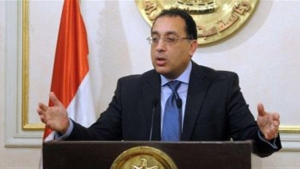 عاجل| رئيس مجلس الوزراء يعلن عن أخبار سارة للمواطنين