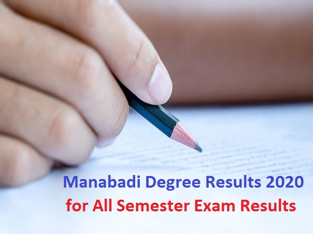 manabadi degree results 2020
