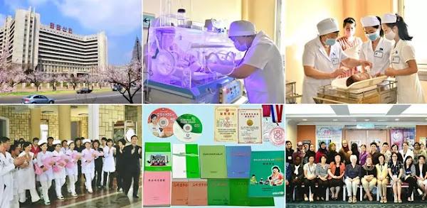 (2) Pak Song Suk, Pyongyang Maternity Hospital