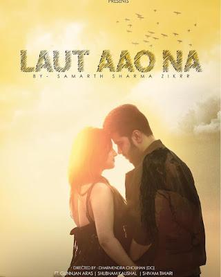 Gunnjan Aras music video