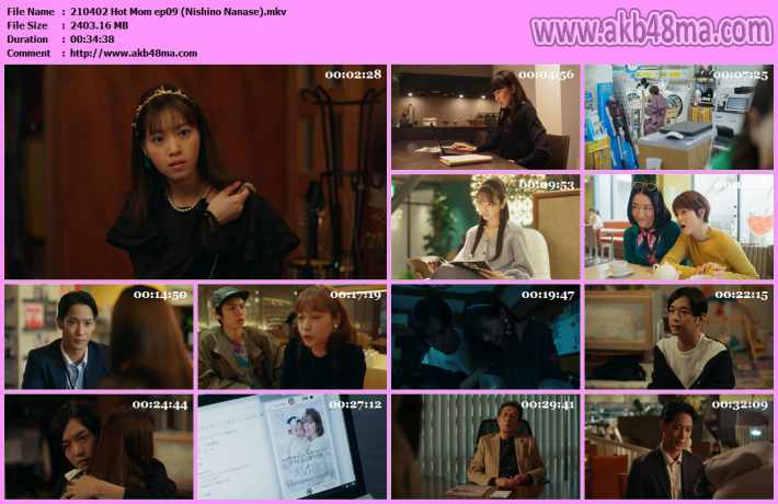 Hot Mom ep09