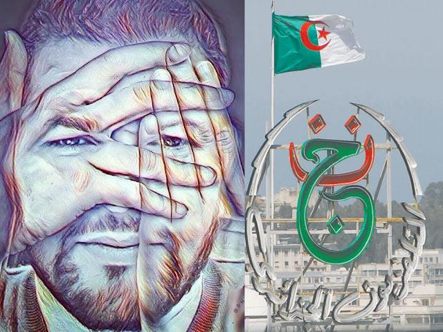 فضائح التلفزيون العمومي الجزائري القناة العسكرية