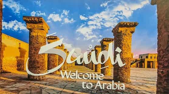Resumption of Tourist visas of Saudi Arabia from the beginning of 2021 - Saudi-Expatriates.com