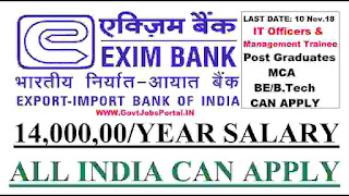 Exim Bank Recruitment 2018