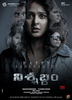 Nishabdham 2020 Telugu 720p WEB-DL 1.1GB With Subtitle