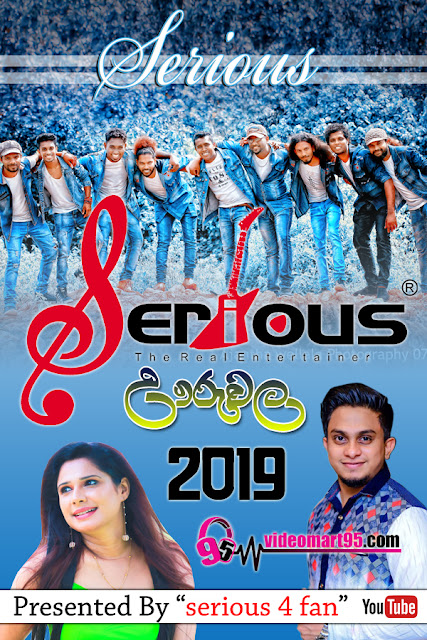 SERIOUS LIVE AT URUWALA 2019