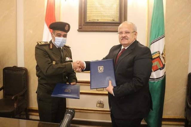 بروتوكول تعاون بين القوات المسلحه وجامعة القاهرة فى مجال تطوير البحث العلمى