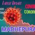 मधेपुरा जिले में बुधवार को मिले 36 कोरोना पॉजिटिव, प्राथमिक स्वास्थ्य केंद्रों में कोविड जांच शुरू
