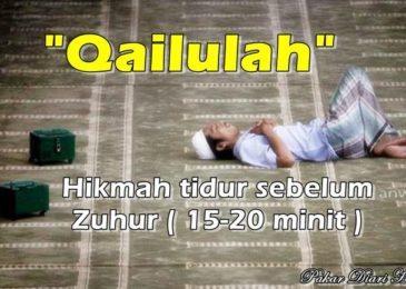 Apa Itu Qailullah?