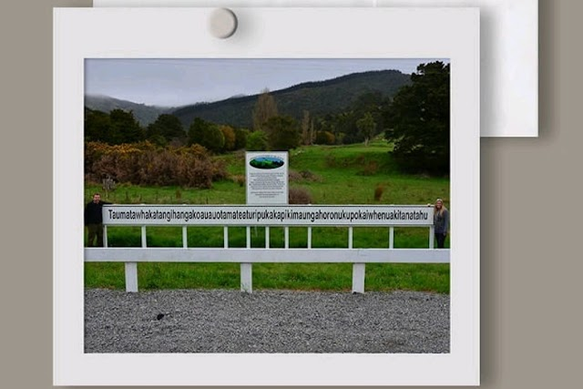 DID YOU  KNOW.? Interesting facts of the world