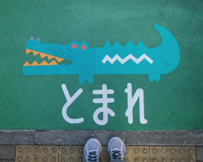 Sekolah bahasa jepang di Jepang langsung