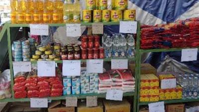 بأسعار مخفضة الداخلية تواصل طرح السلع الغذائية بمنافذها