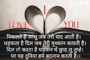 Sad Shayari New Collection || निकलते है आंशू जब तेरी याद आती है || Hindi Sad Shayari