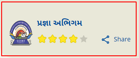 Pragna Online Talim On Diksha App Babat Paripatra And Join Link