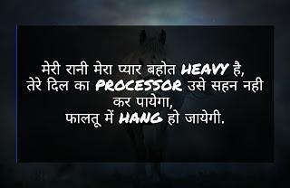 Boys Attitude Status Hindi