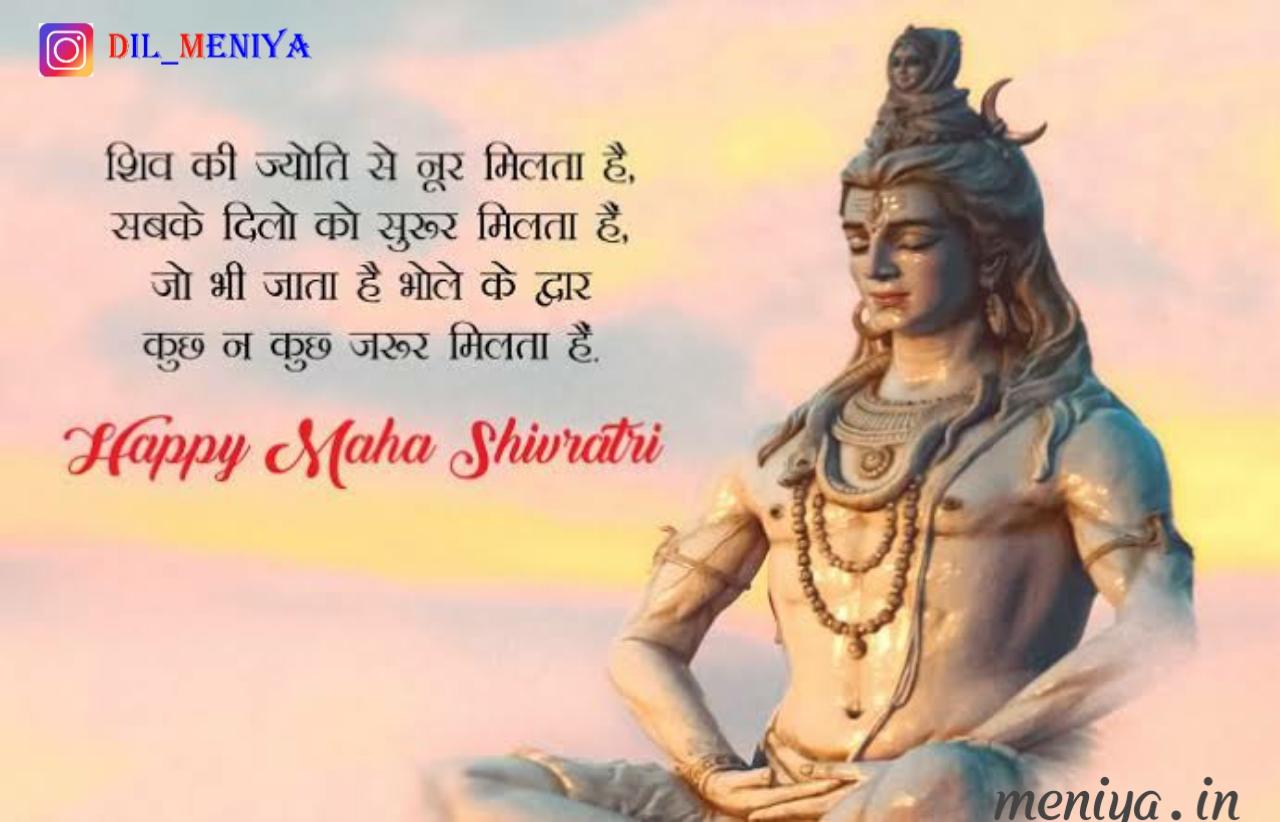 Jay shiv sambhu photo