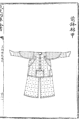 Qing Dynasty Cotton Armour