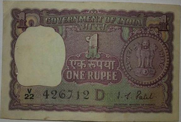1964 Rs 1 S Bhoothalingam Fake Note