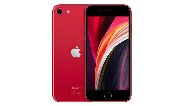 من المتوقع تأجيل iPhone SE Plus حتى النصف الثاني من عام 2021