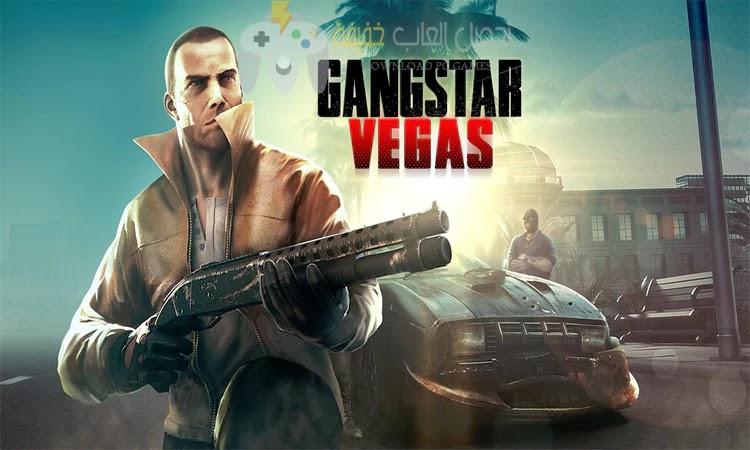 تحميل لعبة Gangstar Vegas للكمبيوتر وللاندرويد مضغوطة بحجم صغير