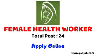 Female Health Worker Govt Job 2019-gvtjob.com