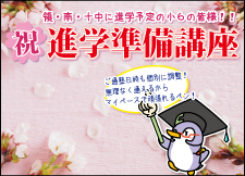 https://www.cjuku.com/2019_shingaku/
