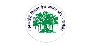 Raiyat Shikshan Sansthan Satara - Apply Online 186 Head Master and Teacher Vacancy, Raiyat Shikshan Sansthan Satara Recruitment 2020,