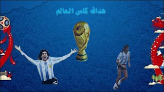 كاس العالم,هداف كاس العالم,هدافي كاس العالم,كأس العالم,هدافي كاس العالم بالترتيب,كأس العالم 1978,جميع مباريات وأهداف كـأس العالم 1978 م في الأرجنتين,نهائى كاس العالم 1970,هدافي كأس العالم,كاس العالم 2026,تصفيات كاس العالم 78,العالم,كأس العالم 2018,أهداف,البرازيل 3 : 0 بيرو كأس العالم 1978 م تعليق عربي,نهائي كاس مصر 1978,كأس العالم 1983,ملخص نهائى كاس العالم 1970 واجمل اهداف اباطره العالم البرازيل 4\1 ايطاليا,سجين يحقق كأس العالم,الهداف,هداف,لاعب يخرج من السجن ويحقق كأس العالم,هدافين