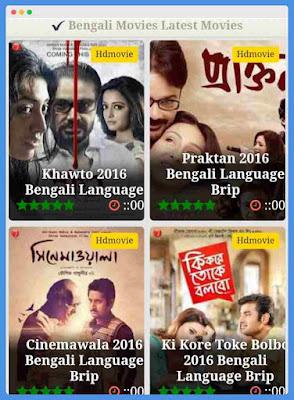 OkJatt-Site-Bengali-Movies-Download