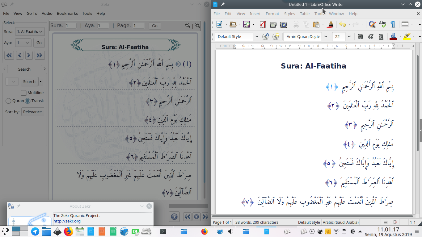 Ubuntu Buzz !: Copying Arabic Text Correctly from Zekr to