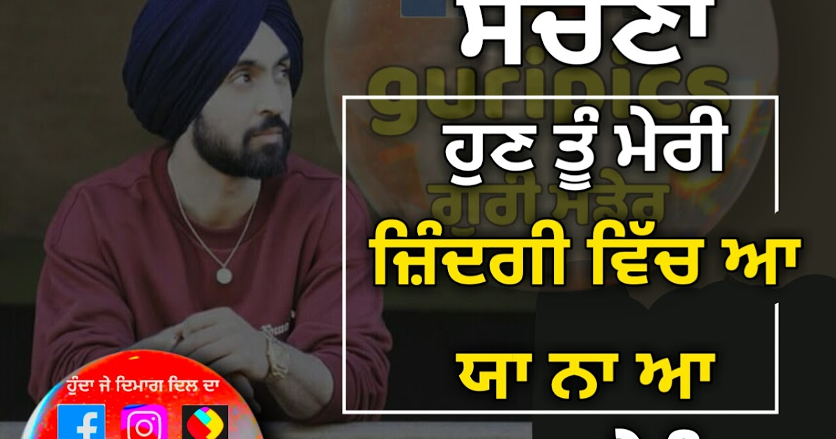 Punjabi Hindi Love Sad Desi Status Shayri For Whatsapp ...