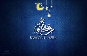 Ramadan Mubarak 2017 Wallpapers