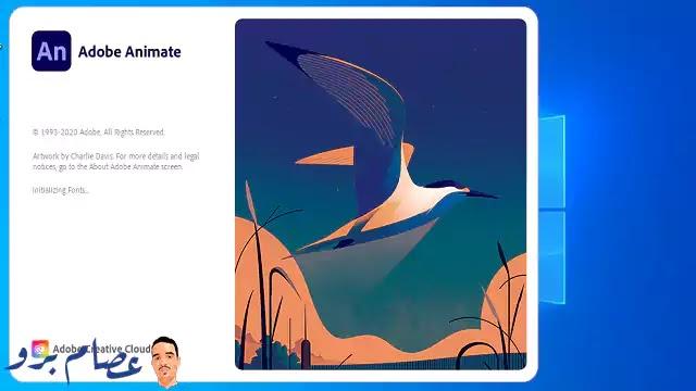 تحميل برنامج ادوبي انيميت Adobe Animate CC 2021 مجانا