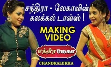 Chandra & Lekha – Dance Making Video | Sun Tv | Chandralekha | Tamil Serial