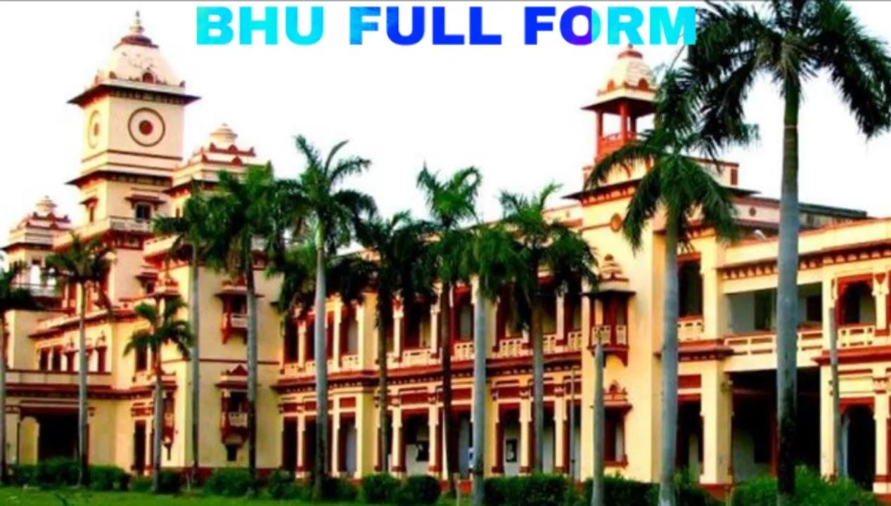 BHU Full Form in Hindi | BHU का फुल फॉर्म क्या होगा
