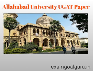 Allahabad university entrance exam papers