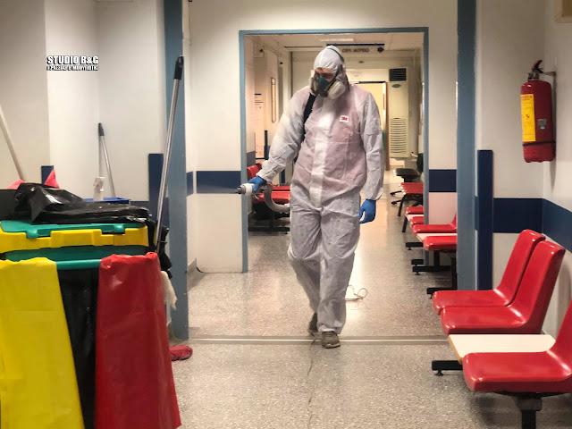 Απολύμανση από τον Δήμο Ναυπλιέων στο Νοσοκομείο Ναυπλίου