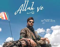 Allah Ve Lyrics Latest Punjabi song Allah Ve Lyrics