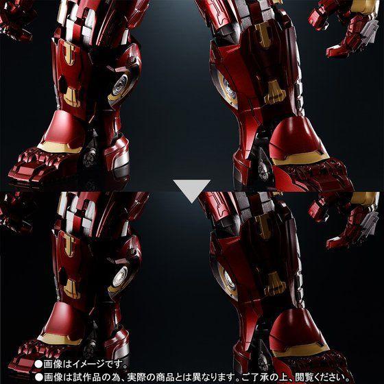 Chogokin × S.H.Figuarts Hulk Buster 2.0 de Avengers: Infinity War - Tamashii Nations