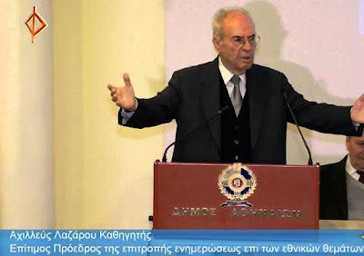 Αχιλλέας Λάζαρου, Ρωμανιστής Βαλκανολόγος,  «Η Διεπιστημονική Αλήθεια για τους Αρβανίτες»