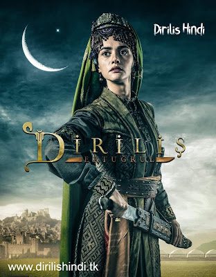 Dirilis Season 5 Episode 5 Urdu Subtitles HD 720