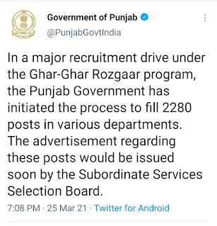 PSSSB recruitment 2021 2280 posts in various departments