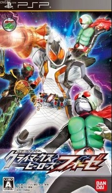 Game Kamen Rider Climax Heroes Fourze PPSSPP Iso
